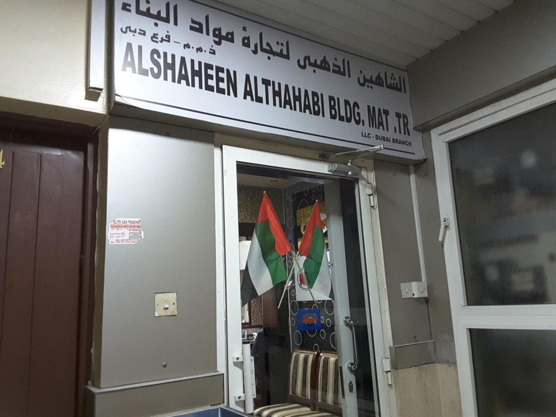 HiDubai-business-al-shaheen-al-thahabi-bldg-material-trading-construction-heavy-industries-construction-renovation-corniche-deira-dubai-2