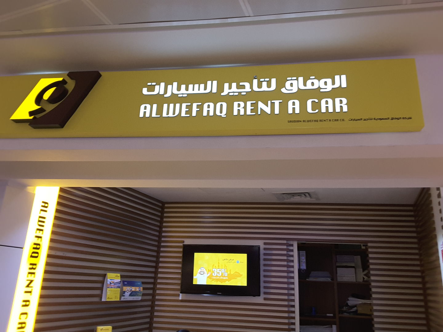 HiDubai-business-al-wefaq-rent-a-car-transport-vehicle-services-car-rental-services-dubai-cargo-village-dubai-international-airport-dubai