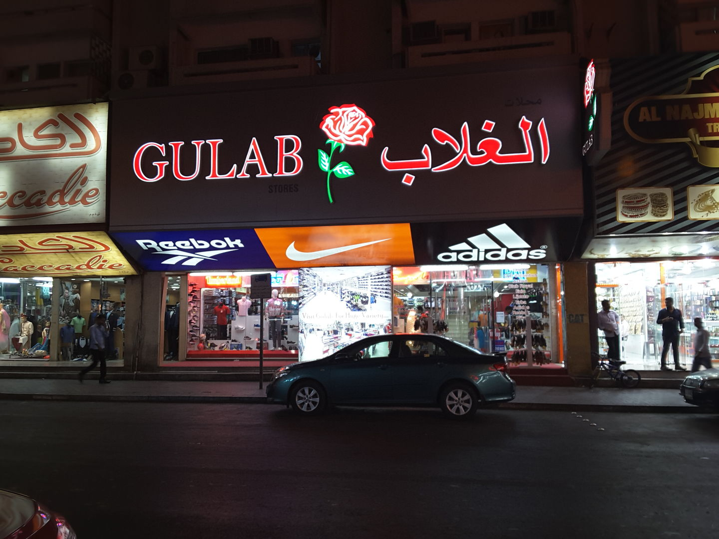 HiDubai-business-gulab-stores-shopping-fashion-accessories-meena-bazar-al-souq-al-kabeer-dubai-2