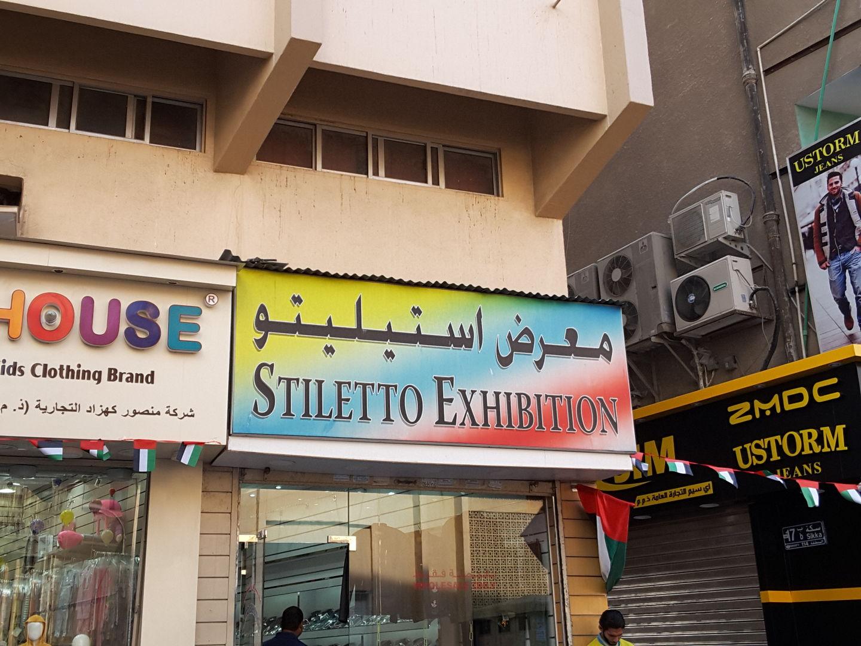 HiDubai-business-stiletto-exhibition-shopping-apparel-al-buteen-dubai-2