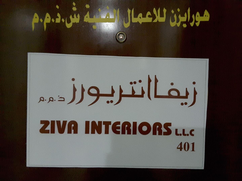 HiDubai-business-ziva-interiors-home-interior-designers-architects-port-saeed-dubai-2