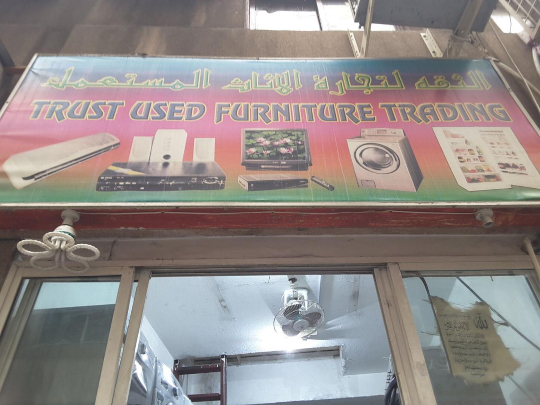 HiDubai-business-trust-used-furniture-trading-shopping-consumer-electronics-naif-dubai-2