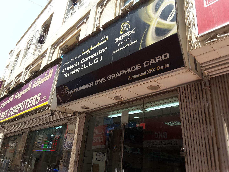 HiDubai-business-al-maria-computer-trading-b2b-services-it-services-al-fahidi-al-souq-al-kabeer-dubai-2