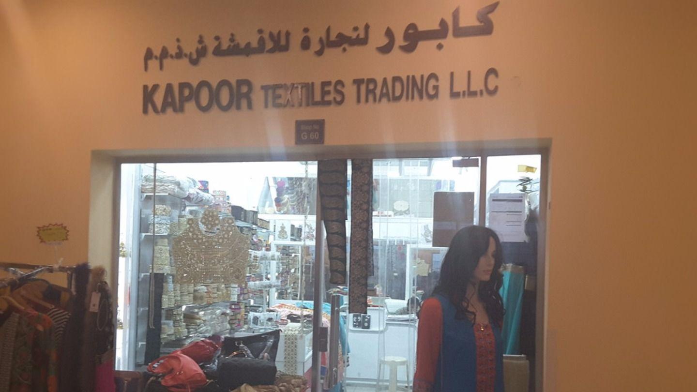 HiDubai-business-kapoor-textiles-trading-shopping-apparel-meena-bazar-al-souq-al-kabeer-dubai-2