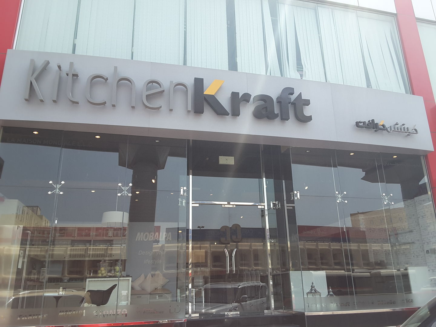 HiDubai-business-kitchen-kraft-construction-heavy-industries-architects-design-services-al-khabaisi-dubai-2