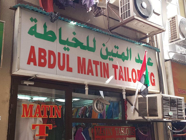 HiDubai-business-abdul-matin-tailoring-home-tailoring-ayal-nasir-dubai-2