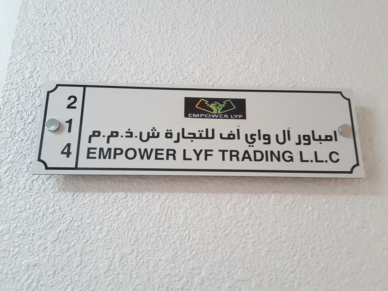 HiDubai-business-empower-lyf-trading-shopping-kitchen-dining-al-qusais-industrial-2-dubai-2