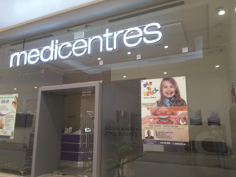HiDubai-business-medicentres-beauty-wellness-health-hospitals-clinics-furjan-jebel-ali-1-dubai-2
