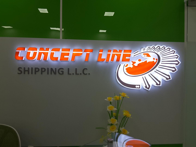 HiDubai-business-concept-line-shipping-shipping-logistics-air-cargo-services-al-hamriya-dubai-2