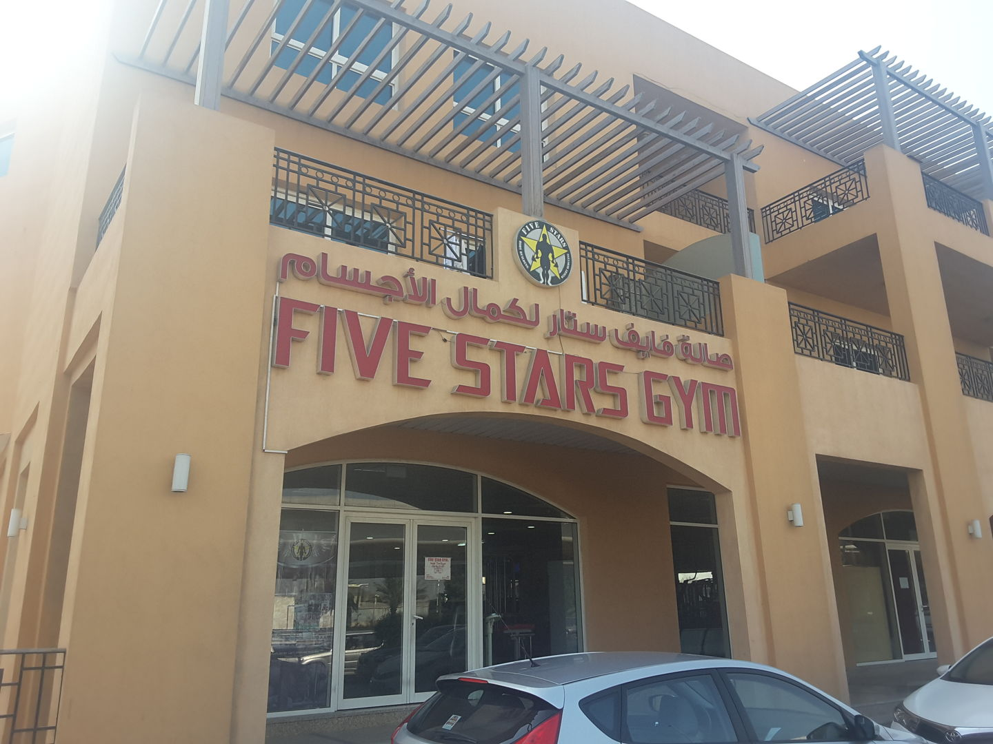 HiDubai-business-five-stars-gym-sports-fitness-gyms-fitness-centres-pools-nad-al-hammar-dubai-2