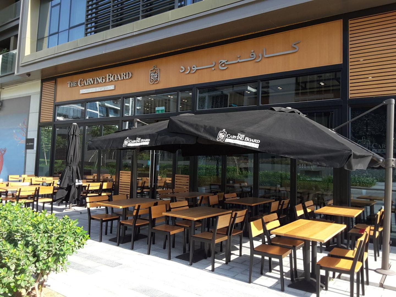 HiDubai-business-the-carving-board-food-beverage-restaurants-bars-al-wasl-dubai-2