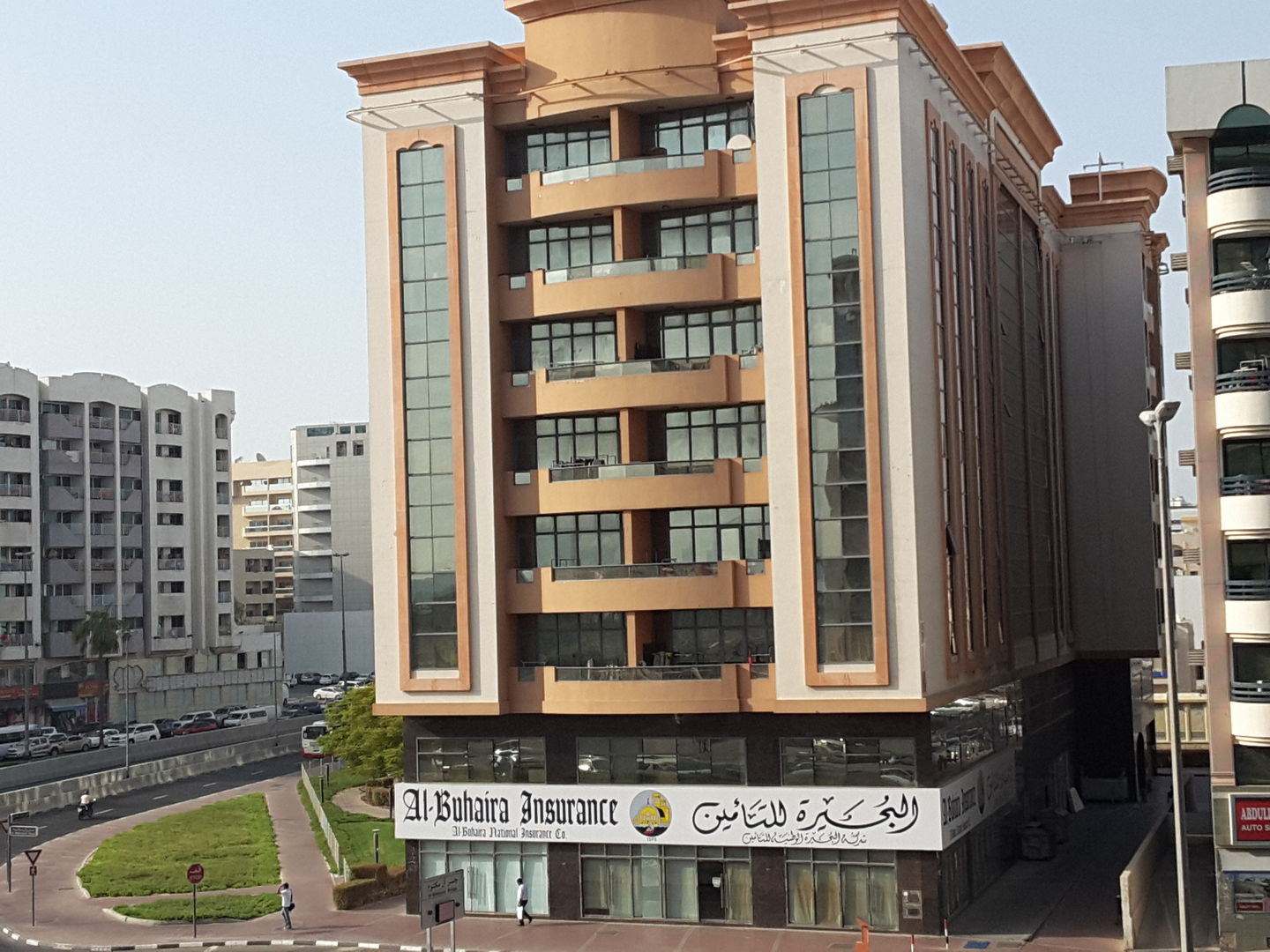 HiDubai-business-al-buhaira-national-insurance-co-finance-legal-insurance-warranty-port-saeed-dubai-2