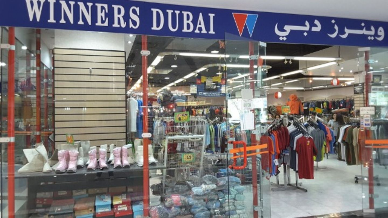 Walif-business-winner-s-dubai