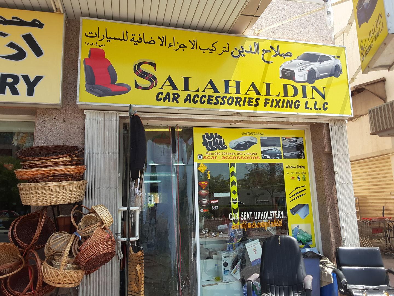 HiDubai-business-salahaldin-car-accessories-fixing-transport-vehicle-services-auto-spare-parts-accessories-al-satwa-dubai-2