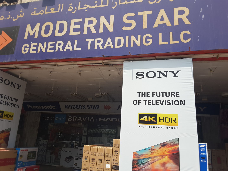 HiDubai-business-modern-star-general-trading-shopping-consumer-electronics-meena-bazar-al-souq-al-kabeer-dubai-2