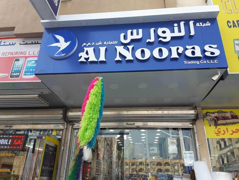 HiDubai-business-al-nooras-trading-co-shopping-art-craft-products-al-satwa-dubai-3