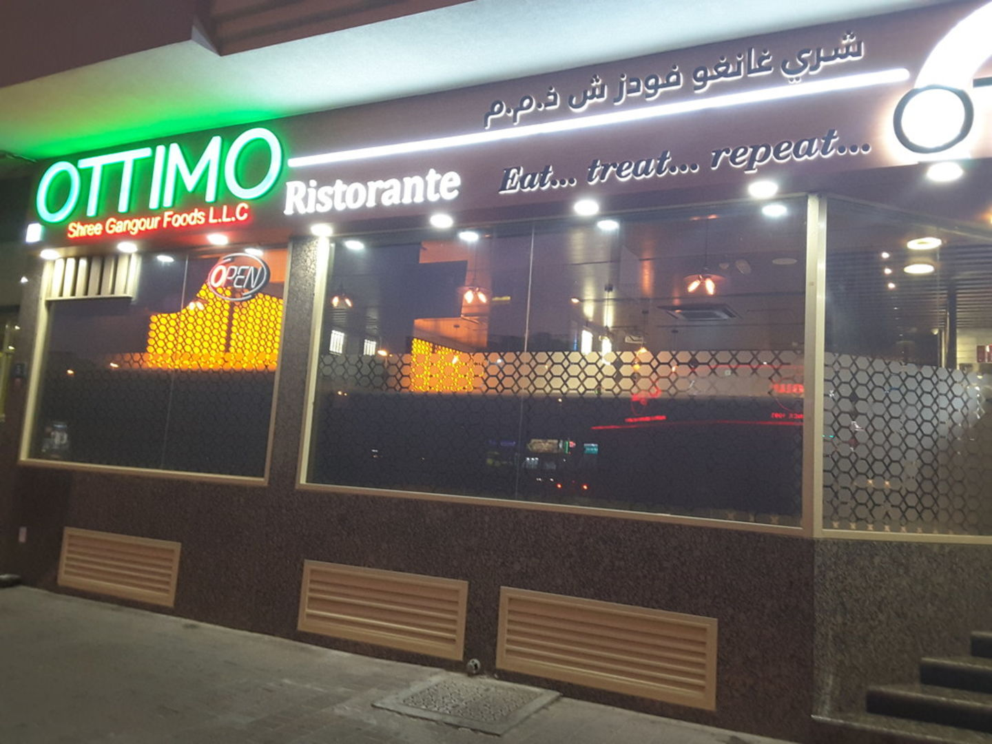 HiDubai-business-ottimo-ristorante-food-beverage-restaurants-bars-oud-metha-dubai-2