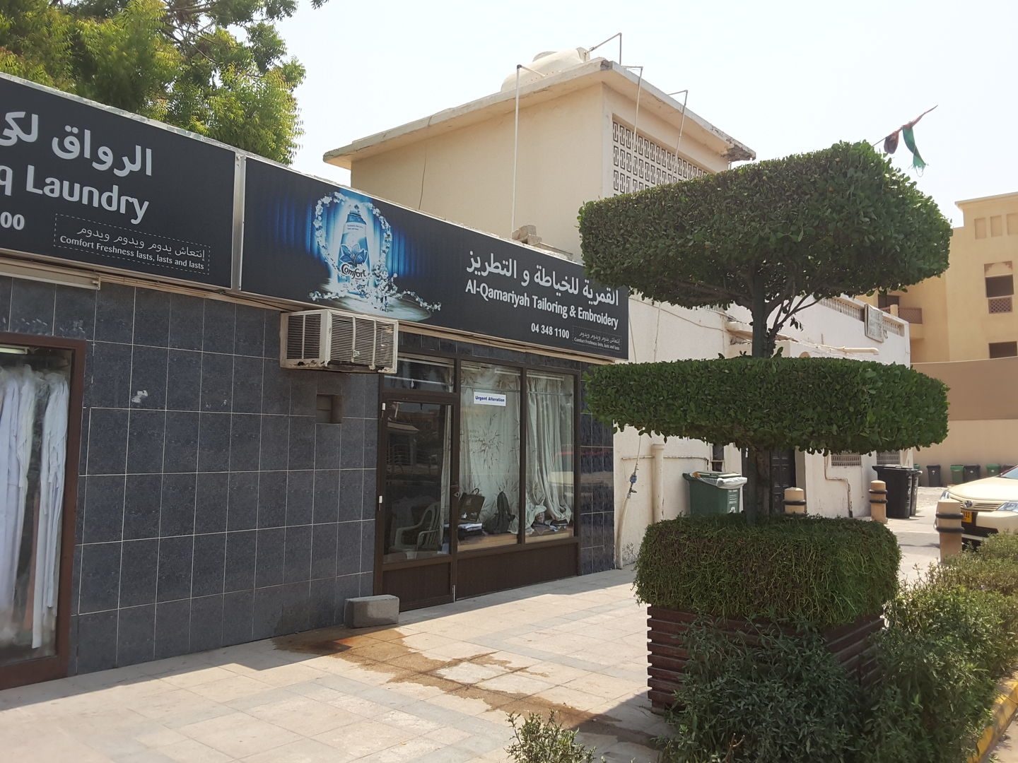 HiDubai-business-al-qamariyah-tailoring-embroidery-shopping-custom-clothes-designers-umm-suqeim-2-dubai-2