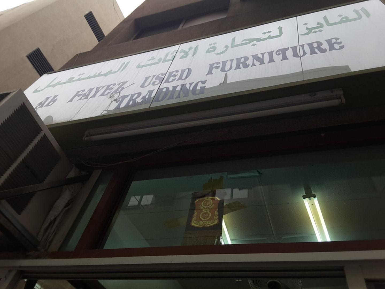 HiDubai-business-al-fayez-used-furniture-trading-home-furniture-decor-naif-dubai-2
