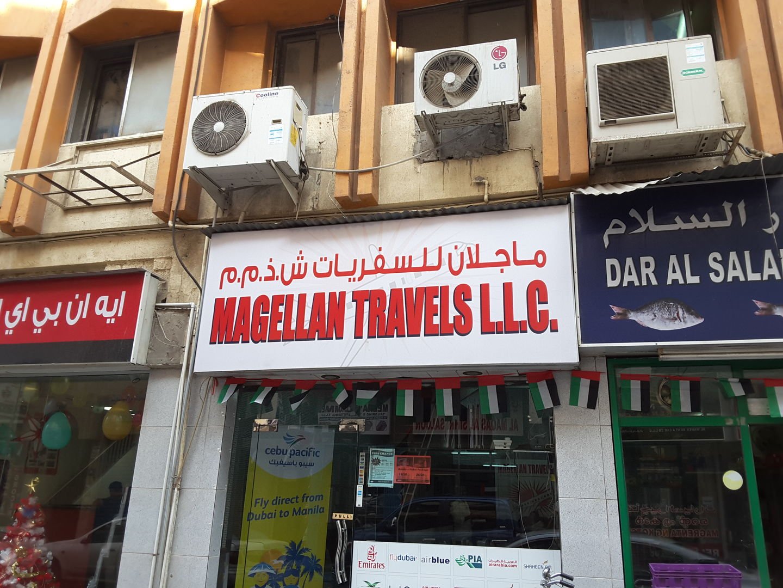 HiDubai-business-magellan-travels-hotels-tourism-travel-ticketing-agencies-al-rigga-dubai-2