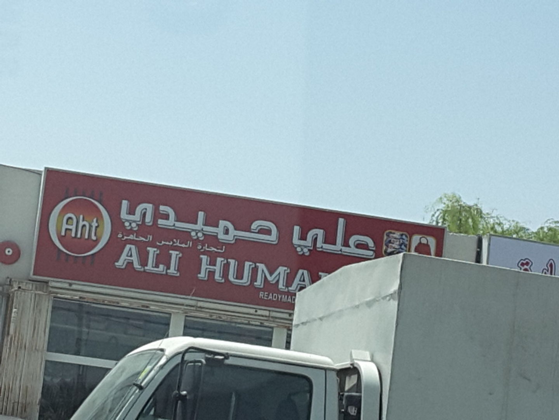 HiDubai-business-ali-humaidi-ready-made-garments-trading-shopping-apparel-al-aweer-2-dubai-2