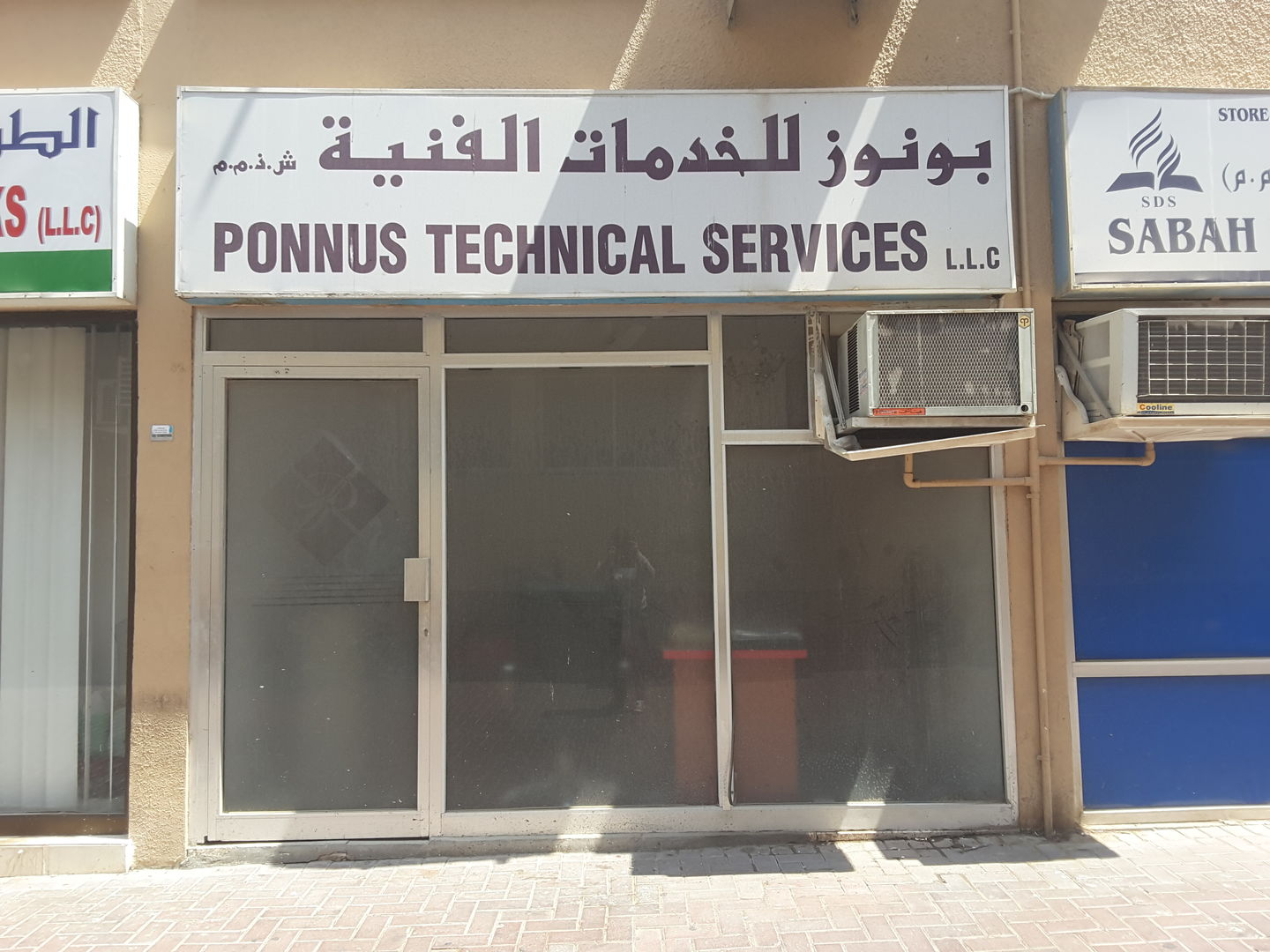 HiDubai-business-ponnus-technical-services-home-handyman-maintenance-services-al-fahidi-al-souq-al-kabeer-dubai-2