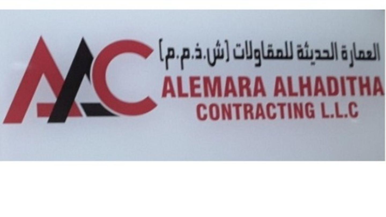 HiDubai-business-al-emara-al-haditha-contracting-construction-heavy-industries-construction-renovation-port-saeed-dubai