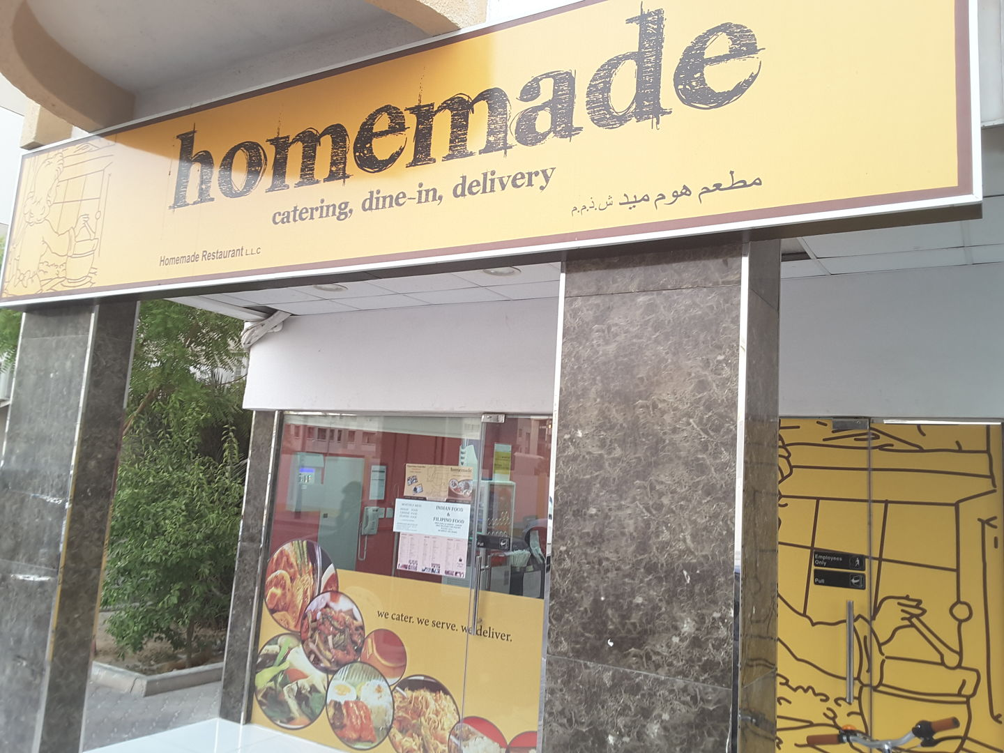 HiDubai-business-homemade-restaurant-food-beverage-restaurants-bars-al-karama-dubai-2