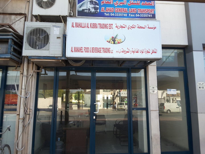 HiDubai-business-al-mahalla-al-kubra-trading-shipping-logistics-road-cargo-services-ras-al-khor-industrial-3-dubai-2