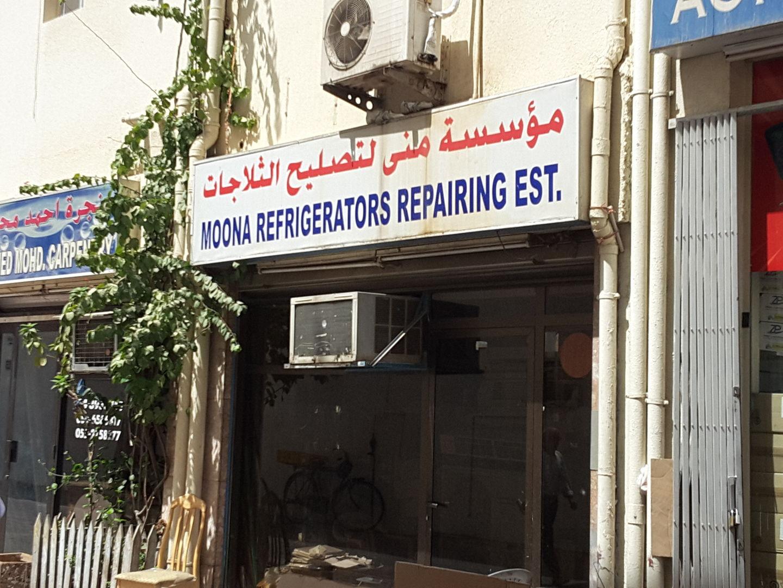 HiDubai-business-moona-refrigerators-repairing-est-home-handyman-maintenance-services-al-fahidi-al-souq-al-kabeer-dubai-2