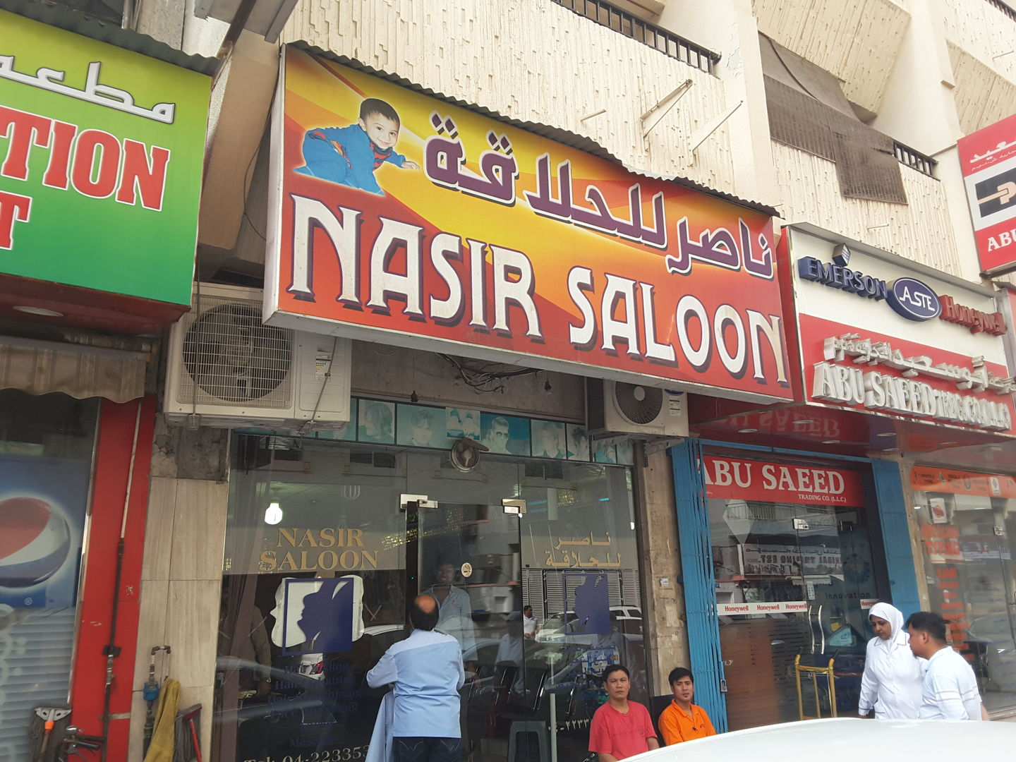 HiDubai-business-nasir-saloon-beauty-wellness-health-beauty-salons-al-rigga-dubai-4