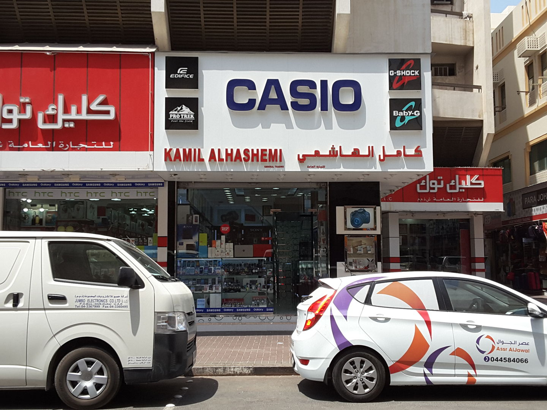 HiDubai-business-casio-kamil-al-hashemi-general-trading-shopping-consumer-electronics-meena-bazar-al-souq-al-kabeer-dubai-2