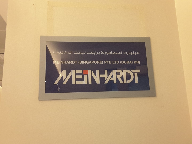HiDubai-business-meinhardt-b2b-services-engineering-consultants-al-quoz-industrial-3-dubai-2