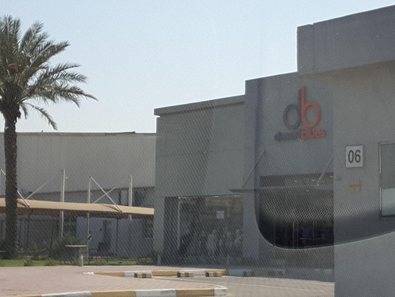 HiDubai-business-desert-blues-factory-outlet-shopping-apparel-jebel-ali-free-zone-mena-jebel-ali-dubai-5