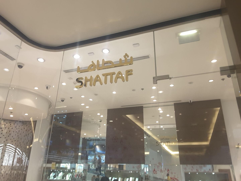HiDubai-business-shattaf-shopping-jewellery-precious-stones-al-barsha-1-dubai-2