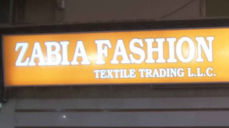 HiDubai-business-zabia-fashion-textile-trading-shopping-apparel-naif-dubai