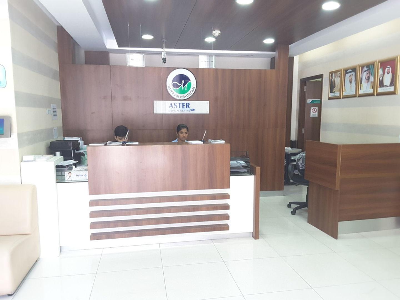 HiDubai-business-aster-clinic-beauty-wellness-health-specialty-clinics-business-bay-dubai-2