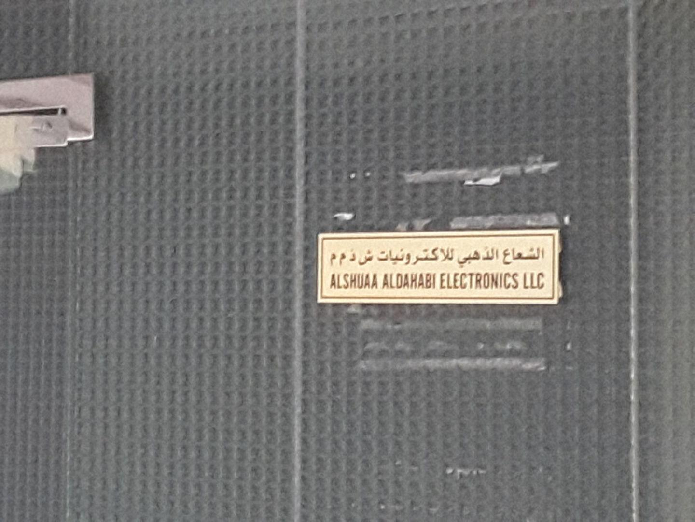 HiDubai-business-al-shuaa-al-dahabi-electronics-b2b-services-distributors-wholesalers-al-muraqqabat-dubai-2