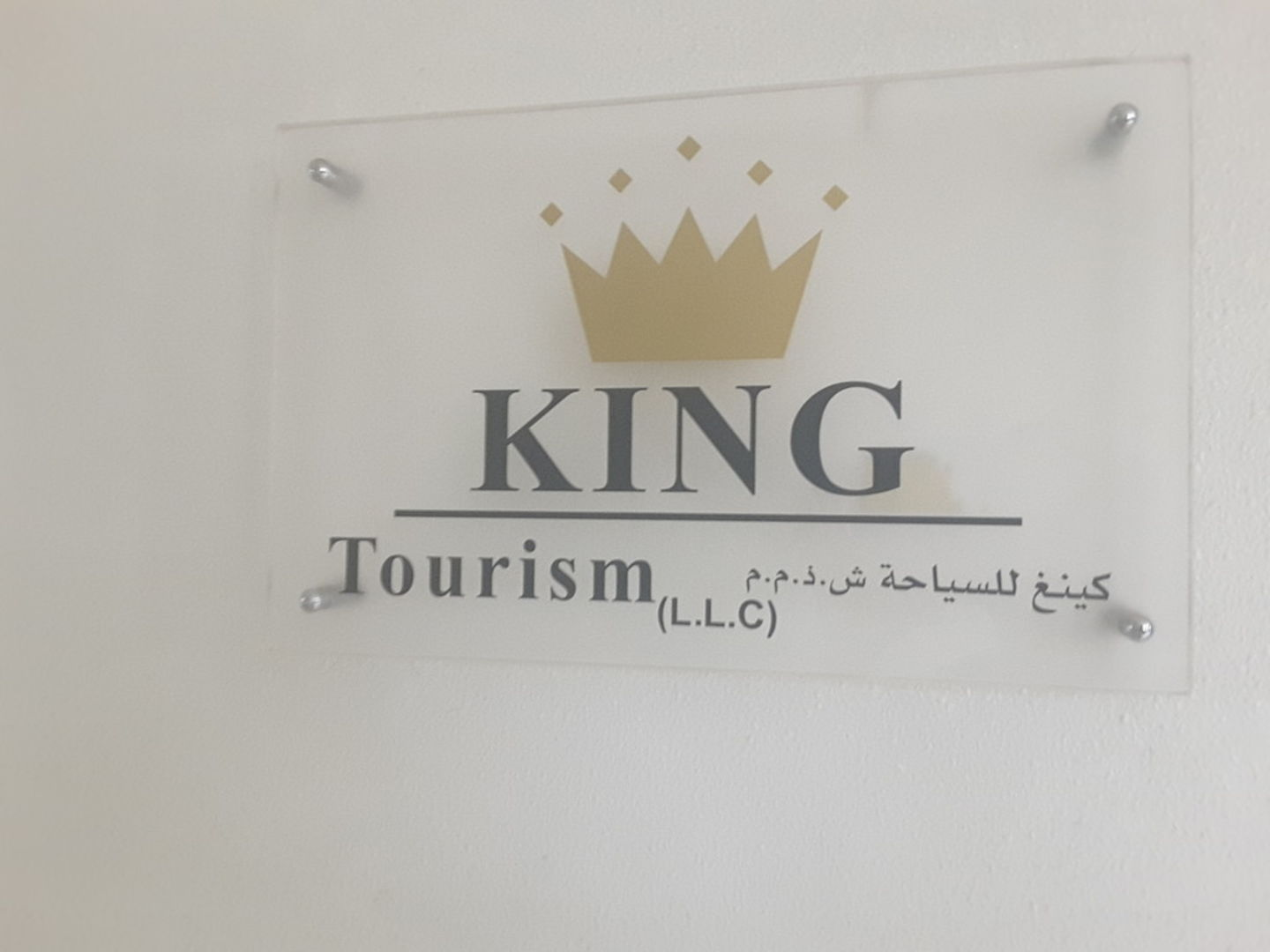 HiDubai-business-king-tourism-hotels-tourism-travel-ticketing-agencies-riggat-al-buteen-dubai-2