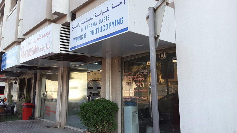HiDubai-business-al-karama-oasis-typing-photocopying-b2b-services-printing-typing-services-al-karama-dubai-2