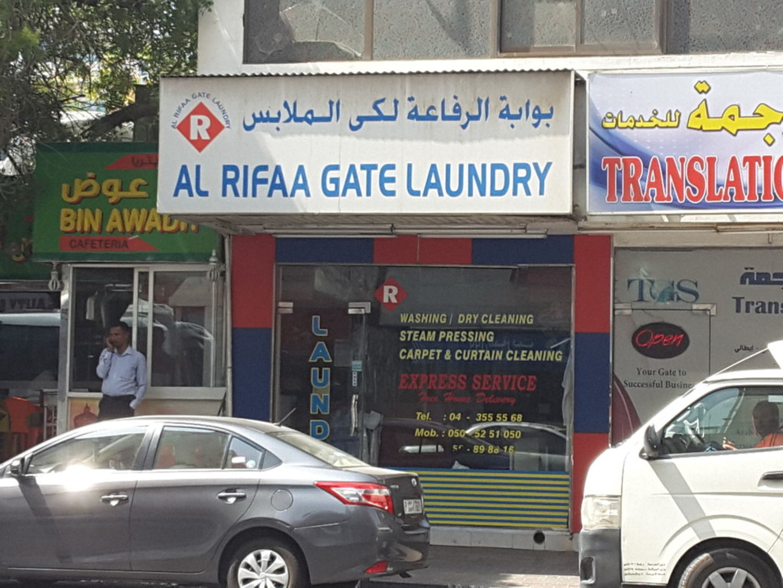 HiDubai-business-al-riffa-gate-laundry-home-laundry-al-fahidi-al-souq-al-kabeer-dubai