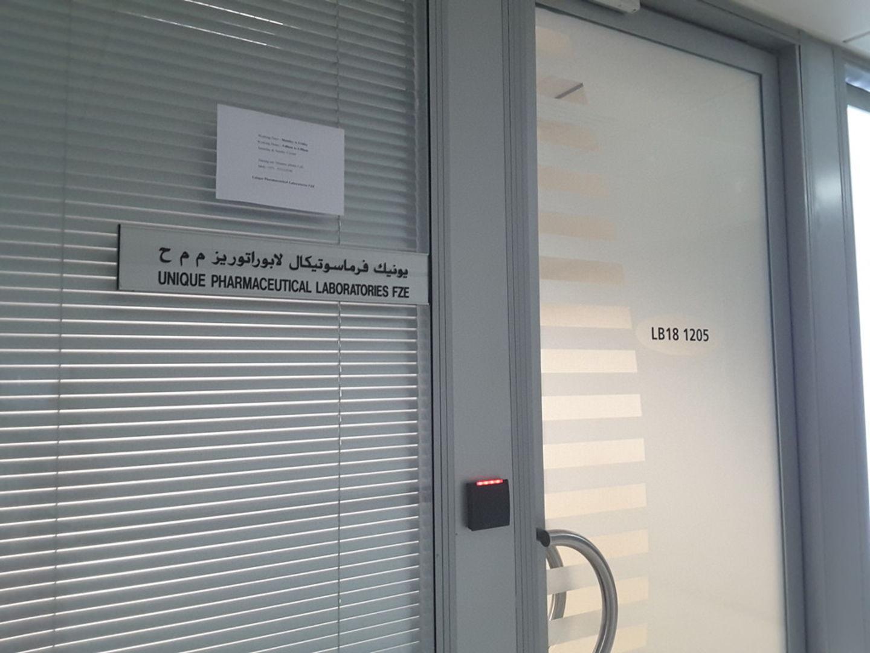 Walif-business-unique-pharmaceutical-laboratories-fze