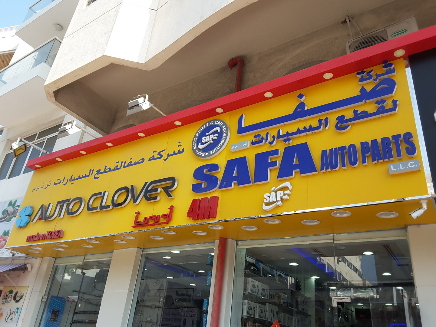 HiDubai-business-safa-auto-parts-b2b-services-distributors-wholesalers-naif-dubai-2