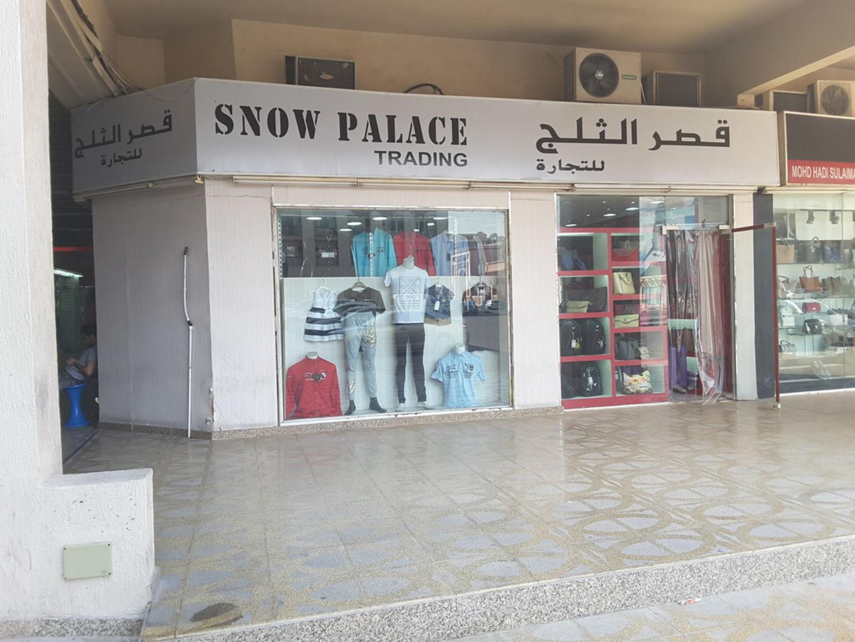 HiDubai-business-snow-palace-trading-shopping-apparel-al-karama-dubai-2