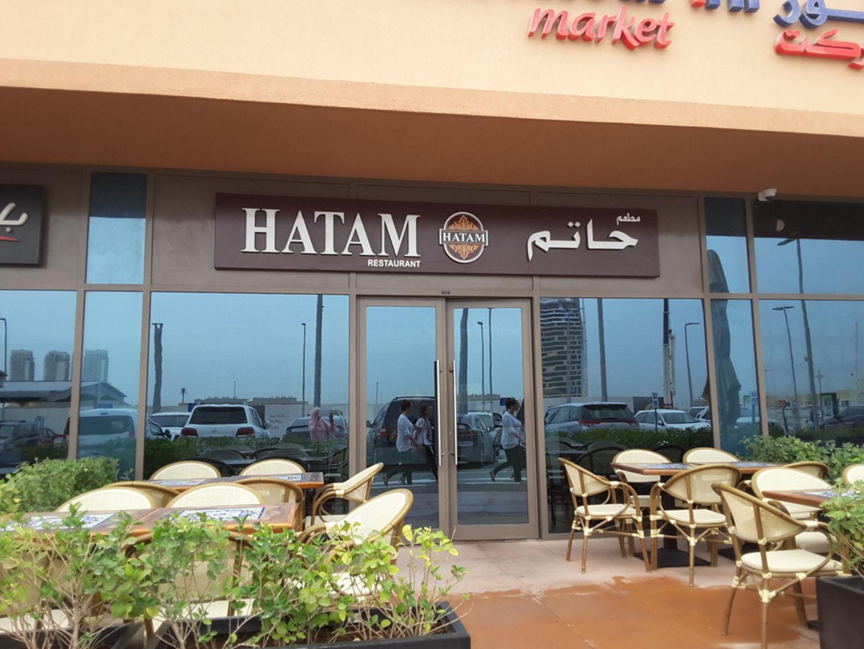 HiDubai-business-hatem-restaurant-food-beverage-restaurants-bars-al-barsha-south-2-dubai-2