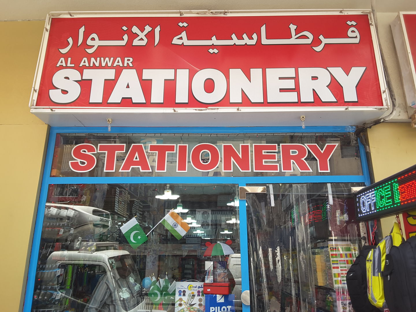 HiDubai-business-al-anwar-stationery-shopping-office-supplies-stationery-al-murar-dubai-2
