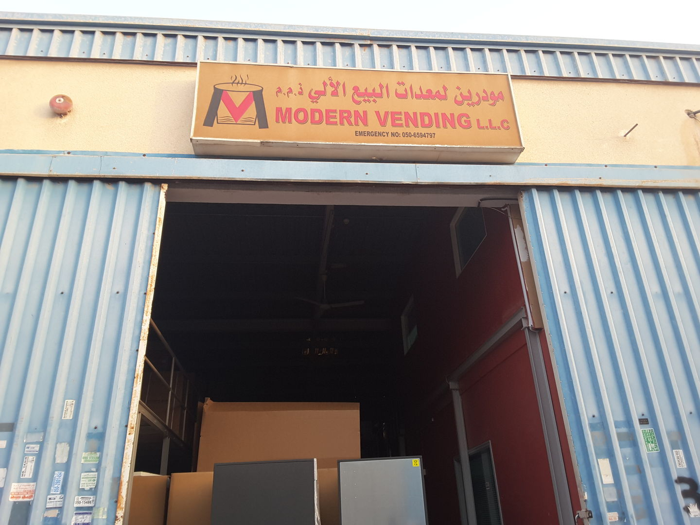 HiDubai-business-modern-vending-machines-b2b-services-distributors-wholesalers-al-qusais-industrial-1-dubai-2