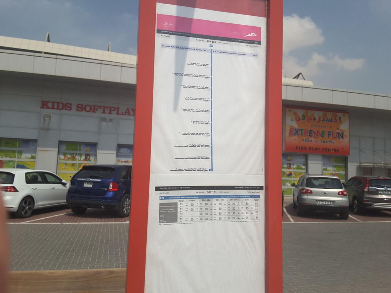 HiDubai-business-motor-city-dubai-autodrome-business-park-1-bus-stop-transport-vehicle-services-public-transport-dubai-motor-city-al-hebiah-1-dubai-2