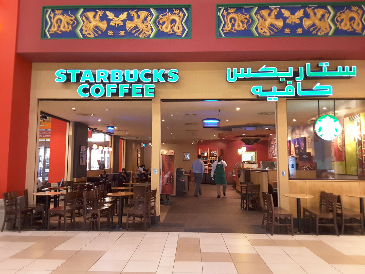 HiDubai-business-starbucks-coffee-food-beverage-coffee-shops-ibn-batuta-jebel-ali-1-dubai-6
