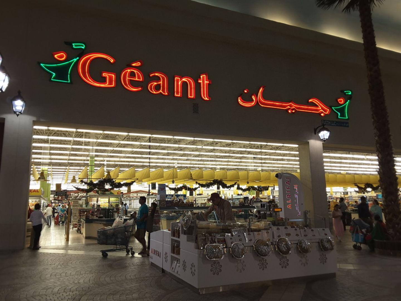 HiDubai-business-geant-shopping-supermarkets-hypermarkets-grocery-stores-ibn-batuta-jebel-ali-1-dubai-2